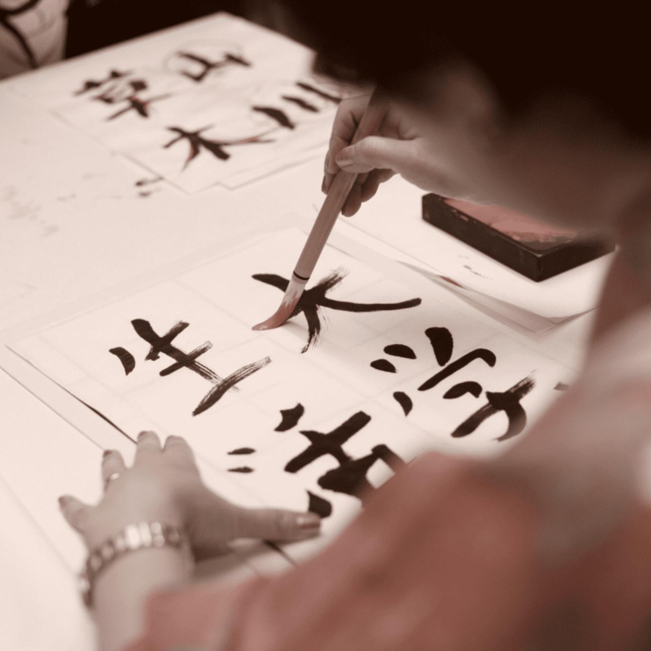 Tattoo giapponesi: simboli del linguaggio giapponese